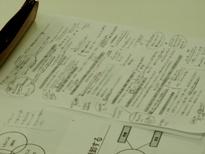 厚生労働省認定の「職業紹介優良事業者(優良人材紹介会社)」インテグリティ 画像